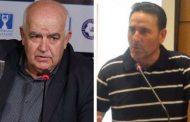 Συγχαρητήρια σε Χατζημαρινάκη και Γαβριηλίδη από τον Σύνδεσμο Προπονητών Ποδοσφαίρου Έβρου