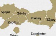 46 κρούσματα στην Περιφέρεια ΑΜ-Θ – Η γεωγραφική κατανομή