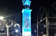 Ξάνθη: Στα χρώματα της γαλανόλευκης το ρολόι για την επέτειο 200 χρόνων απο την Ελληνική επανάσταση