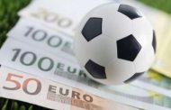 Χρηματοδότηση από το στοίχημα: Πόσα θα παίρνουν κάθε έτος οι ομάδες, επαγγελματικές & ερασιτεχνικές ανά κατηγορία