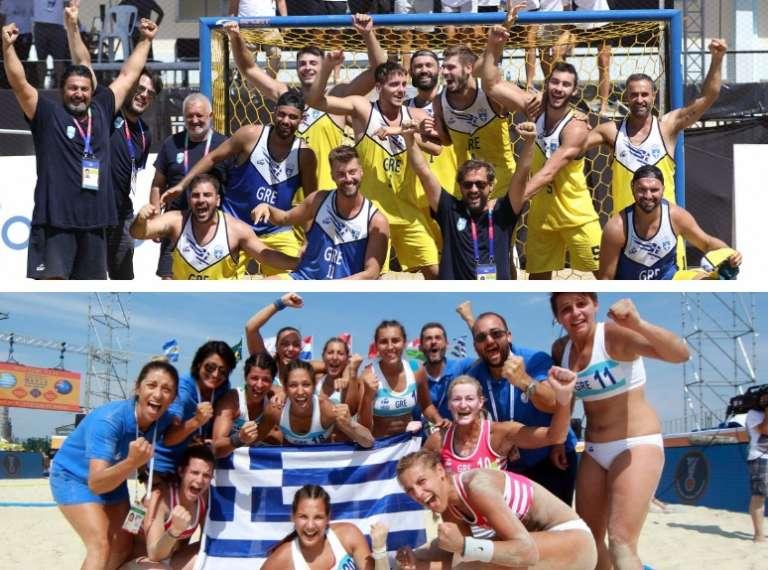 Αυτοί είναι οι αντίπαλοι της Ελλάδας σε Άνδρες & Γυναίκες στο Euro 2021!