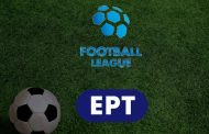 Football League: Ποια ματς δείχνει η ΕΡΤ τον Απρίλιο