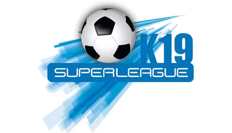 Super League Κ19: «Πράσινο φως» για επιστροφή στις προπονήσεις από την Γ.Γ.Α.