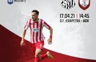 Pre Game: Το ΟΦ Ιεράπετρας - Ξάνθη με τα… μάτια του SportsAddict!