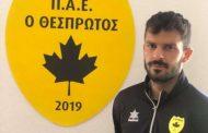 Τη φανέλα του Θεσπρωτού και τη νέα σεζόν θα φοράει ο Απόστολος Σαραντίδης