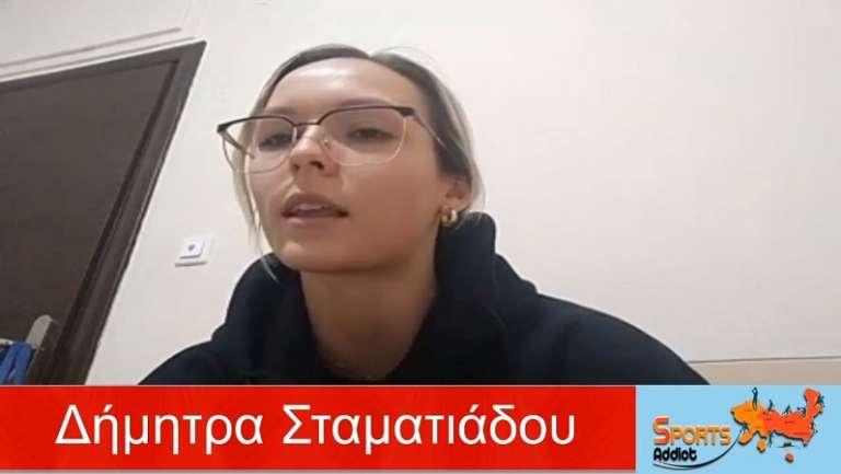Σταματιάδου: «Προπονητής με χτυπούσε με τις πατερίτσες»