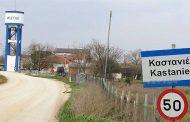 Χαρδαλιάς: Σε αυστηρό lockdown οι Καστανιές του Δήμου Ορεστιάδας
