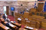 Βουλή: Ποιες διαφωνίες εξέφρασαν ΕΠΟ και Super League στο αθλητικό νομοσχέδιο!