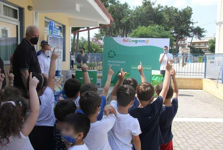 14.275 κιλά ανακυκλώσιμων υλικών συγκέντρωσαν σχολεία της Ροδόπης!