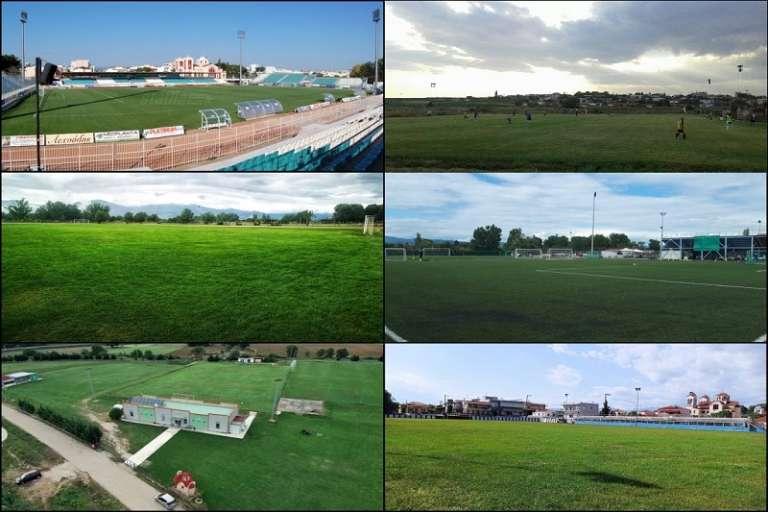 36o ΠΠΠΔΣ: Τα 6 γήπεδα της διοργάνωσης