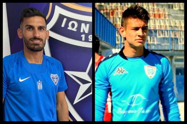 Με κάθε επισημότητα παίκτες της Ξάνθης οι Μανώλης Φαζός και Λάζαρος Ηλιόπουλος!