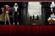 Το πρόγραμμα προβολών στον Κινηματογράφο Ηλύσια από 22 έως 28 Ιουλίου