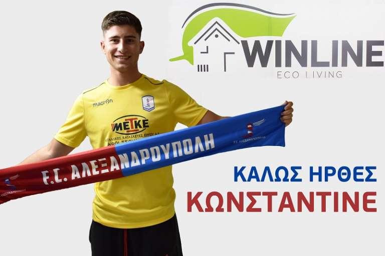 Επαναπατρίστηκε για χάρη της Αλεξανδρούπολης ο Κώστας Παπαδόπουλος!