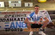 Μέσω Ξάνθης εξασφάλισε θέση στους Ολυμπιακούς αγώνες του Τόκιο ο Περικλής Ηλίας!