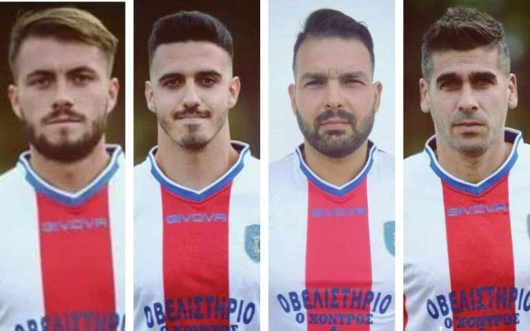 Στα Ρίζια και τη νέα σεζόν οι 4 αρχηγοί της ομάδας!