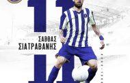 Και επίσημα παίκτης της Νίκης Βόλου ο Σάββας Σιατραβάνης!