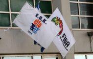 Στον αέρα ξανά οι εκλογές της ΕΟΚ! Δικαιώθηκαν στο Πρωτοδικείο 44 σωματεία