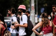 10 πρόστιμα για μη χρήση μάσκας στην ΑΜΘ