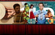 Το πρόγραμμα προβολών στον Κινηματογράφο Ηλύσια από 12 έως 18 Αυγούστου