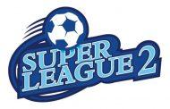 Στις 10 Οκτωβρίου η σέντρα στην Super League 2! Στον ίδιο όμιλο με Ξάνθη ο Ολυμπιακός Β'
