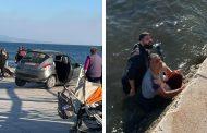 Αλεξανδρούπολη: Σοκαριστικό τροχαίο στην παραλιακή - Γυναίκα βρέθηκε στην θάλασσα