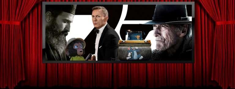 Το πρόγραμμα προβολών στον Κινηματογράφο Ηλύσια από 7 έως 13 Οκτωβρίου