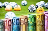 Όριο στα ποσά στοιχηματισμού για αγώνες της Super League 2 βάζει η Ε.Ε.Ε.Π.!